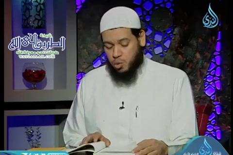 ترجمةالإماممسلممناهجالمحدثين-ح12-مجالسالعلم