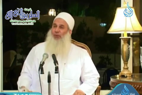 (39 ) نصائح للزوجين  - مختصر منهاج القاصدين