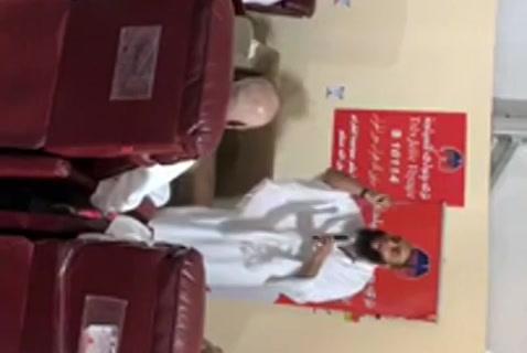 اتقوا الله - خطبة عرفات 1440