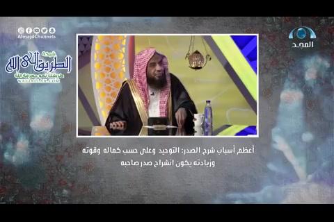 تعظيمالله-المححة