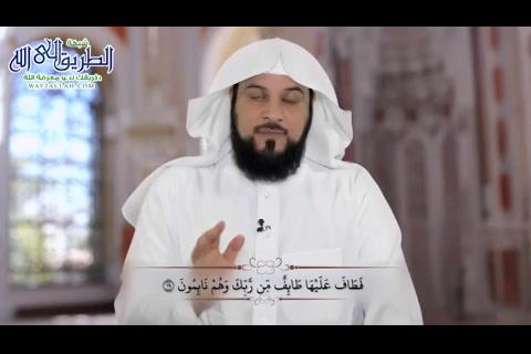 قصةاصحابالجنةسورةالقلم(17-27)lالفرقانالحلقة69