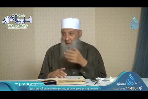 عوائقالاستقامةح12-مجالسالحويني