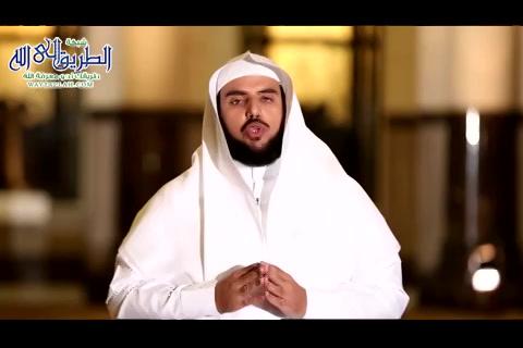 وقوف القرآن  (21)