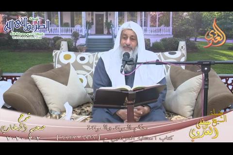(576) حكم المرتد والمرتدة كتاب استتابة المرتدين ح(6921-6923)2 2 2020-البخاري كتاب استتابة المرتدين