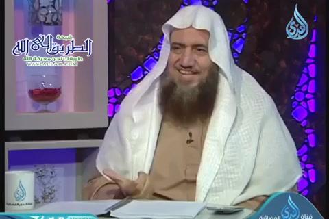 اتباع النبي الكريم - مجلس العقيدة  - ح14   د خالد فوزي - مجالس العلم