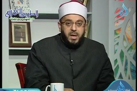 فرشسورةهود2-أحمدكارمفيضيافةدأحمدمنصور(12-3-2020)حرزالأماني