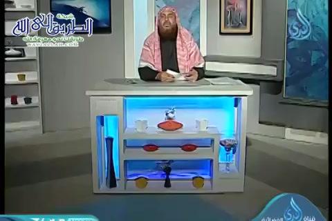 علمعبداللهبنعمروبنالعاصح56(9-3-2020)الجيلالفريد