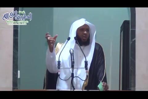 إلا الله والرسول - خطبة الجمعة