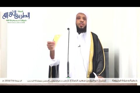 كعب بن مالك وصاحباه - خطبة الجمعة