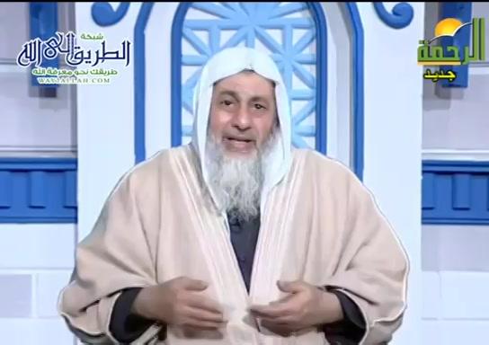 سورةالنساءالايه''فاذاقضتمالصلاةفاذكرواالله..''(21/3/2020)التفسيرالميسر