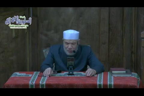 السنة التقريرية معناها وأحكامها - درس بعد الفجر