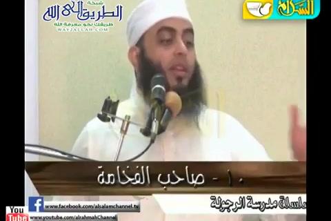 ( 8) صاحب الفخامة -  الدعوة مستمرة الأقصر الضيف الشيخ عمرو محمد فضيلة الشيخ عمر أحمد