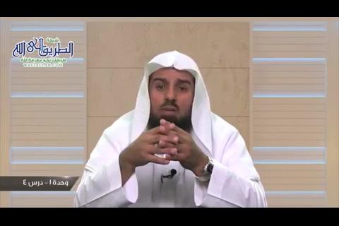 (2)   قواعد وضوابط معينة على تدبر وفهم القرآن الكريم - كيف نفهم القران