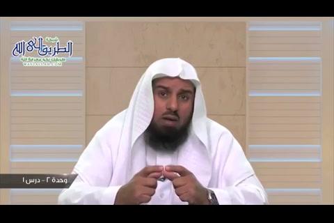 (7)  أهمية معرفة المفسر للقرآن لعلوم اللغة العربية - كيف نفهم القران10