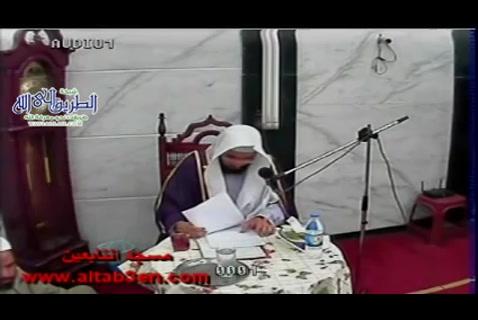 العظيمات-مسجدالتابعينبنها