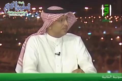 ح9 البهجة والسرور في العيد (وليال عشر)