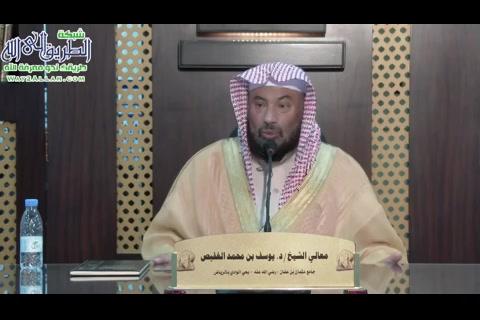 بابالمصالحوالمفاسد''المجلسالثانيوالثلاثون''(21/5/1440)