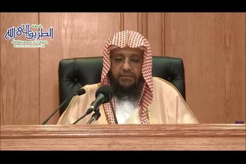 شرح كتاب روضة الناظر للإمام ابن قدامة - الأستاذ الدكتور محمد أحمد باجابر (24)