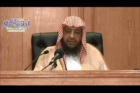 شرح كتاب روضة الناظر للإمام ابن قدامة - الأستاذ الدكتور محمد أحمد باجابر (25)