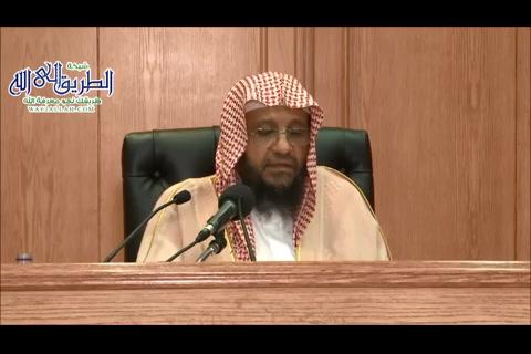 شرح كتاب روضة الناظر للإمام ابن قدامة - الأستاذ الدكتور محمد أحمد باجابر (27)