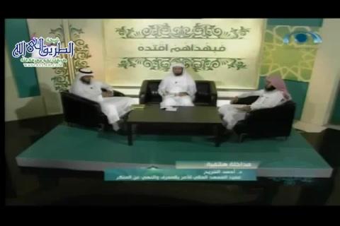 فبهداهم اقتده (7) - إبراهيم وبناء الكعبة