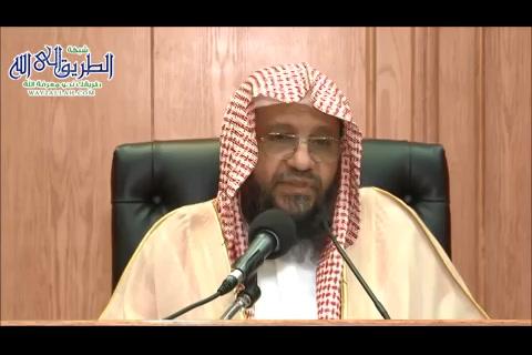 شرح كتاب روضة الناظر للإمام ابن قدامة - الأستاذ الدكتور محمد أحمد باجابر (1)