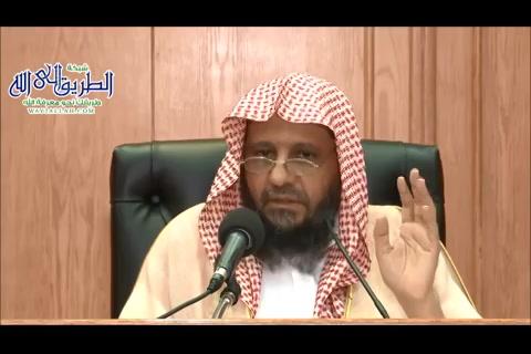 شرح كتاب روضة الناظر للإمام ابن قدامة - الأستاذ الدكتور محمد أحمد باجابر (3)