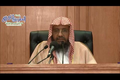 شرح كتاب روضة الناظر للإمام ابن قدامة - الأستاذ الدكتور محمد أحمد باجابر (11)