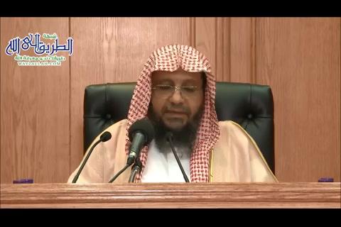 شرح كتاب روضة الناظر للإمام ابن قدامة - الأستاذ الدكتور محمد أحمد باجابر (17)