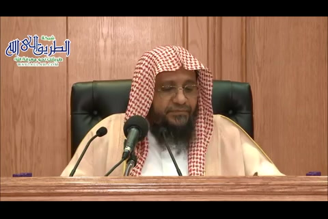 شرح كتاب روضة الناظر للإمام ابن قدامة - الأستاذ الدكتور محمد أحمد باجابر (18)