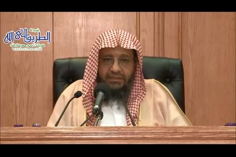 شرحكتابروضةالناظرللإمامابنقدامة-الأستاذالدكتورمحمدأحمدباجابر(20)