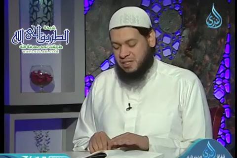 ترجمةالإمامأبيداودمناهجالمحدثينح16-مجالسالعلم-الشيخمحمدمصطفىمعخالدالسرنجاوي