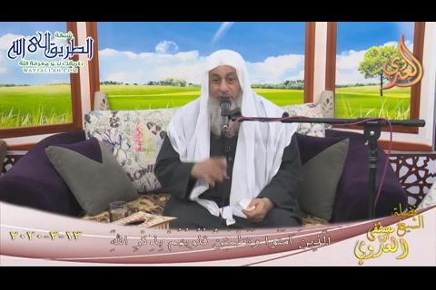 تفسيرالأية(28)الذينآمنواوتطمئنقلوبهمبذكراللهبتاريخ13/3/2020