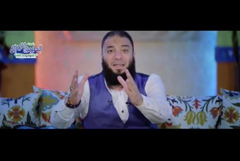 الحلقة4-ملوك-برنامجهزةارضية