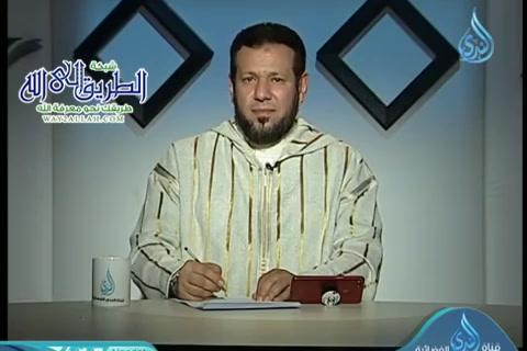 أحكامالتجويد13-سورةالهمزةبروايةورشعننافع(24/3/2020)حاديالركب
