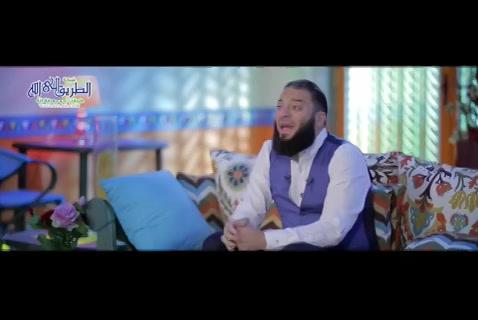 الحلقة7-عرفتالله-برنامجهزةارضية