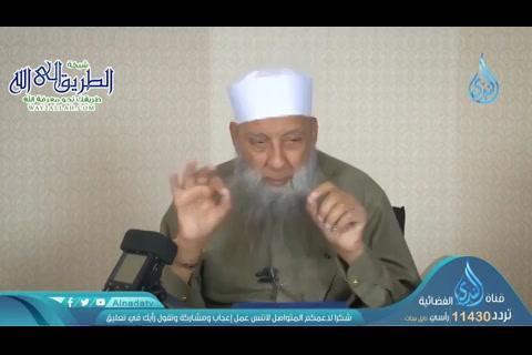 ح14الغربةالمذمومة(مجالسالحويني)