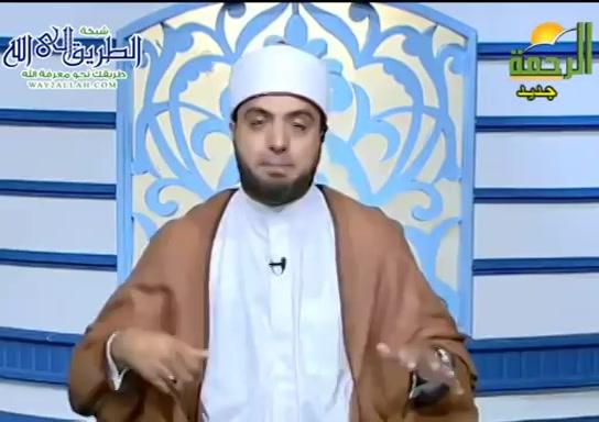 ليه الاستغلال ( 8/4/2020 ) اخلاق مفقودة