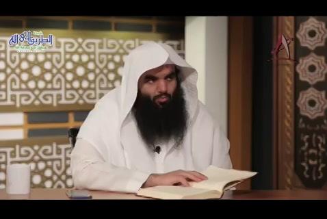 الدرس (5) عمدة الفقه (8)الأكاديمية الإسلامية