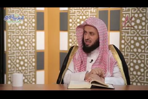الدرس (11) عمدة الفقه (8)الأكاديمية الإسلامية