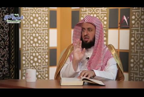 الدرس (15) عمدة الفقه (8)الأكاديمية الإسلامية