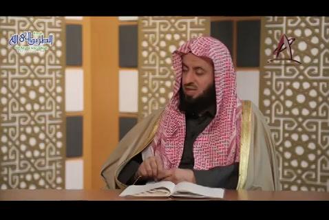 الدرس (2) عمدة الفقه (8)الأكاديمية الإسلامية