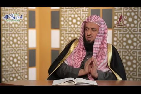 الدرس (4) عمدة الفقه (8)الأكاديمية الإسلامية