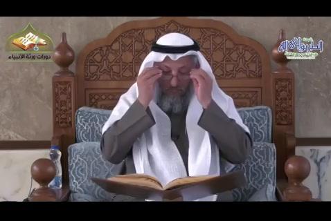 (31) الدرس الواحد والثلاثون - شرح منهج السالكين في معرفة الفقه والدين للسعدي - الدورة العلمية الأولى