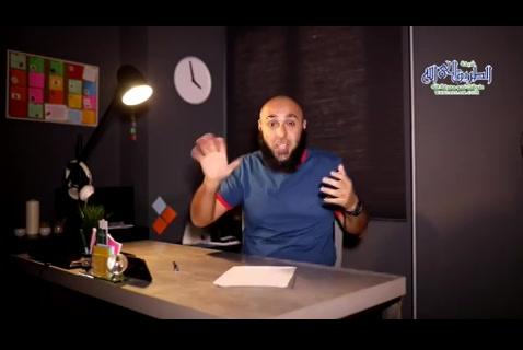 التوجيه الثاني للاستعداد لرمضان - خطوات للإستعداد لشهر رمضان