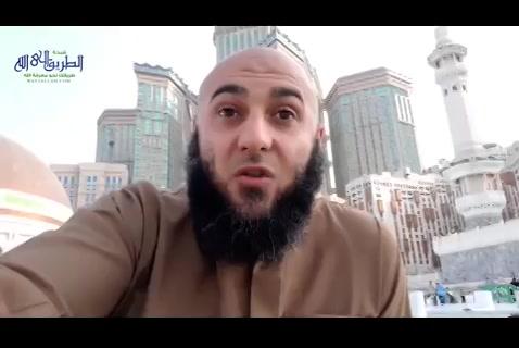 مش بالكم ياجماعة بالكيف والله