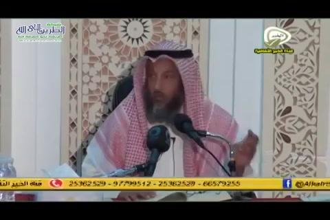 الدرس السابع - زاد المستقنع في اختصار المقنع