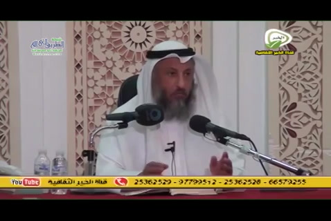 الدرس الحادي عشر - زاد المستقنع في اختصار المقنع