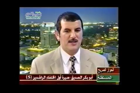 الجزء العاشر  - سير أول الخلفاء الراشدين
