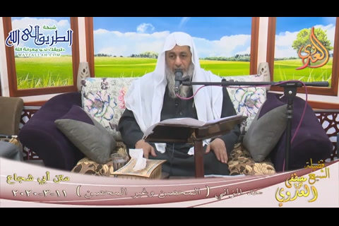 حد الزاني المحصن وغير المحصن (3/11 /2019) شرح متن أبو شجاع